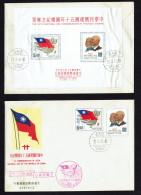 1961  50th Anniversary Republic Of China  Sun Yat-sen Ching Kai-shek, Map, Flag  Souvenir Sheet Sc 1321-2a