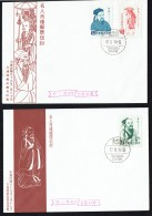 1970  Famous Men  Sc 1646-8  On 2 FDCs - 1945-... République De Chine