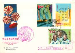 1970  First Anniversary Of Moon Landing  Sc 1674-6  Space FDC - 1945-... Republic Of China