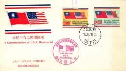 1976  US Bicentennial  Flags  Sc 1995-6