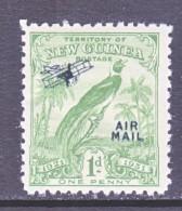 NEW  GUINEA   C 15      * - Papua New Guinea