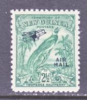 NEW  GUINEA   C 32      * - Papua New Guinea