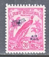 NEW  GUINEA   C 34      * - Papua New Guinea