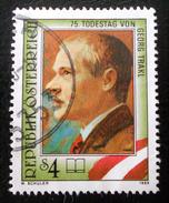 GEORGE YTRAKEL POETE 1989 - OBLITERE - YT 1804 - MI 1974 - 1945-.... 2ème République