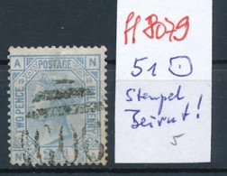 UK Nr.  51   O Stempel !   (ff8079 ) Siehe Scan - 1840-1901 (Viktoria)