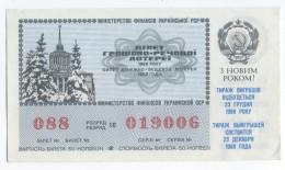 1988 Soviet Union USSR Ukraine Ukrainian SSR Ministry Finance Lottery 115x67mm - Lotterielose