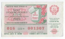 1989 Soviet Union USSR Ukraine Ukrainian SSR Ministry Finance Lottery 115x67mm - Lotterielose