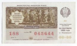 1988 Soviet Union USSR Russia Russian Federation RSFSR Ministry Finance Lottery 115x67mm Petrozavodsk - Lotterielose