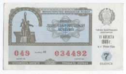 1989 Soviet Union USSR Russia Russian Federation RSFSR Ministry Finance Lottery 115x67mm Ulan-Ude - Lotterielose