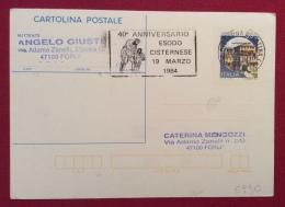 CISTERNA DI LATINA  ESODO CISTERNESE  CARTOLINA POSTALE CON ANNULLO SPECIALE  IN DATA  19/3/84 - Eventi