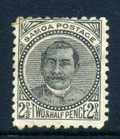 Samoa 1896 King Malietoa Laupepa Error Of Colour - P. 10 X 11 - 2½d Black HM (SG 81) - Samoa