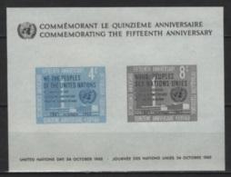 ONU - UNO - NY (1960) Yv. Bf. 2   /  Anniversary - Architecture - Buildings - Postzegels Op Postzegels