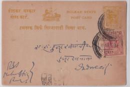 HOLKAR STATE INDIA - PRINTED STAMPED STATIONARY  POST CARD 1936 - ENTIER POSTAL INDE QUARTER ANNA HUZUR KHAJANA INDORE - Holkar