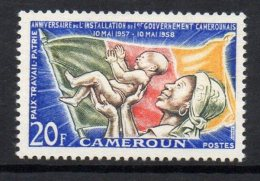 1958 Cameroun  Woman Baby Flag  Complete Set  Of 1 MNH - Cameroon (1960-...)