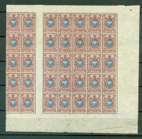RUSSIA Possibly 81 15k Corner Bks Of 35 With Gutter NO GUM WYSIWYG  A04s - 1857-1916 Empire