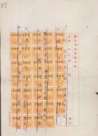 CHINA CHINE CINA SHANDONG QINGDAO JUDICIAL DOCUMENT WITH JUDICIAL  REVENUE STAMP FISCAL $5 X34 RARE! - China