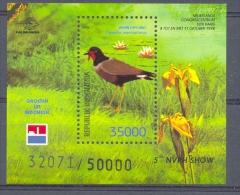 Mgm1898 FAUNA VOGELS  BIRDS VÖGEL AVES OISEAUX INDONESIA 1998 PF/MNH - Birds