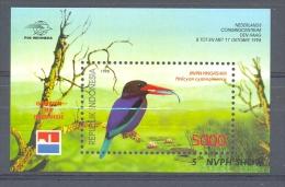 Mgm1897 FAUNA VOGELS IJSVOGEL KINGFISHER BIRDS VÖGEL AVES OISEAUX INDONESIA 1998 PF/MNH - Birds