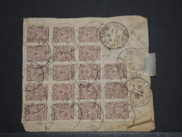 RUSSIE - Fragment De 18 Ex Du N° 65 Pour La France - Spectaculaire - A Voir - Lot P17737
