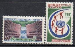 1966 Cameroun CameroonUnited Nations Complete Set Of 2 MNH - Kameroen (1960-...)