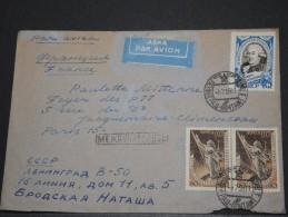 RUSSIE - Env Pour La France - A Voir - P17748 - 1923-1991 URSS