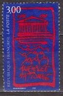 Assemblée Nationale, Bonne Fete, Mulhouse - FRANCE - Réunion, Henri IV, Médiateur De La République - 1998 - Frankreich