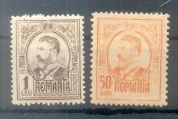 ROUMANIE RUMANIA AÑO 1907 CHARLES THE FIRST GRAVES YVERT NRS. 212-213 MNH TBE COTATION YVERT 2 EUROS - Nuevos