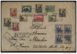 CARTA CERTIFICADA CIRCULADA A ALEMANIA, SELLO LOCAL (4) DE CADIZ CON PAREJAS HORIZONTAL Y VERTICAL CAPICUA, MUY RARO EN - 1931-50 Storia Postale