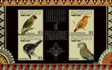 MAYREAU Of ST.VINCENT ; SCOTT # ; IGPC 1106 SH ; MINT N H STAMPS (  BIRDS - St.Vincent & Grenadines