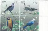 Stamps EGYPT 2001 SC-1811 BIRDS SET MNH */* - Egypt