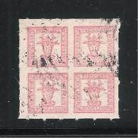 MECKLEMBURG-SCHWERIN - 1864 - Valore Usato Da 4/4 S. Rosso - Stemma Fondo Bianco - In Buone Condizioni. - Mecklenburg-Schwerin