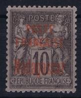 Madagascar: Yv Nr 15   MH/* Falz/ Charniere 1895 - Madagascar (1889-1960)