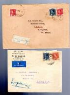 Lot  25 Lettres Irak   TB Dont 3 Recommandés  80% 1930-1950 TB Lot Pas Courant - Iraq