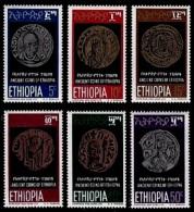 (160) Ethiopia / Ethiopie  Old Coins / Monnaies / Münzen / 1969  ** / Mnh  Michel 614-19 - Ethiopia