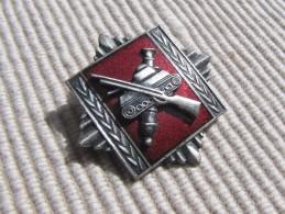 SFRJ Yugoslavia - JNA - ARMY MILITARY ACADEMY Ground Forces Breast Badge Type 1 (1970 - 1974) - Army