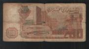 ALGERIA 200 Dinars - Algeria