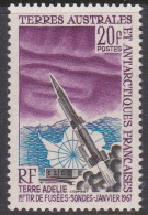 French Southern And Antarctic Territory SG 43 Lounch Of Adelie MNH - Unclassified