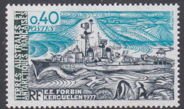 French Southern And Antarctic Territory SG 133 1979 Ships Destroyer Forbin MNH - Ongebruikt