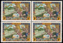 LIBERIA - Scott #309 Natives Approaching Village (*) / Mint NH Block Of 4 Stamps (BK849) - Liberia