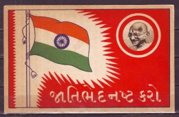 Gandhi-1948-49  Advertising Post Card #DG02 - Advertising