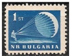 Bulgaria/Bulgarie: Paracadutismo, Parachuting, Parachutisme - Paracadutismo