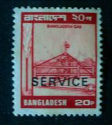 TIMBRE DE SERVICE 1981 - OBLITERE - YT 22 - Bangladesch