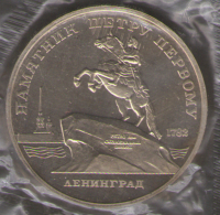 RUSSIA 5 ROUBLES 1988 PETER THE GREAT MOUNTED ON HORSE IN LENINGRAD FDC - Russia