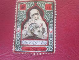 Vignette Infirmiére Du Croissant Rouge Turk Turquie Monde Arabe à Identifier ? -Label Sticker-Aufkleber-Bollo-Viñeta - Erinnofilia