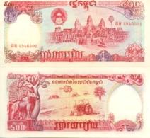 6-934. Billete Camboya. P-36a. 500 Riels 1991 - Cambodia