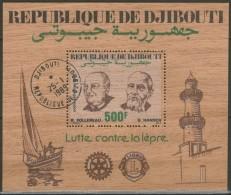 DJIBOUTI: BF.n°6 Oblitéré      - Cote 22€ -