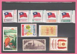 Cina China Lotto  Francobolli Non Classificati Nuovi E Usato - 1949 - ... Repubblica Popolare