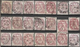 _5S-792:restje Van 21 Zegels .N° 108.. .. Om Verder Uit Te Zoeken.. - 1900-29 Blanc