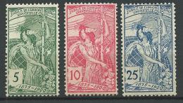 SUISSE - YVERT N° 86/88 * - COTE = 82.5 EURO - - 1882-1906 Armoiries, Helvetia Debout & UPU