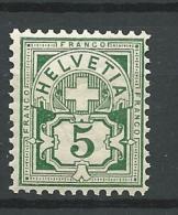 SUISSE - YVERT N° 66 ** - COTE = 20 EURO - - 1882-1906 Armoiries, Helvetia Debout & UPU